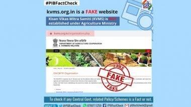 Fact Check: किसान विकास मित्र समिती कृषी मंत्रालयाच्या वेबसाईटद्वारे देत आहे नोकरीची संधी? PIB ने सांगितले सत्य