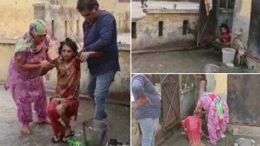 Haryana Shocker: मानसिक स्वास्थ्य बिघडल्याचं सांगत पतीने पत्नीला दीड वर्षांपासून शौचालयात कोंडलं; पोलिसांनी केली सुटका