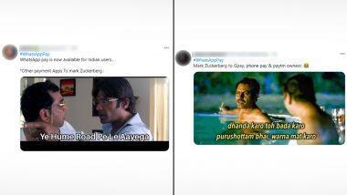WhatsApp Pay Funny Memes & Jokes: व्हॉट्सअॅप पे वरील धम्माल मीम्स आणि जोक्स सोशल मीडियात व्हायरल!