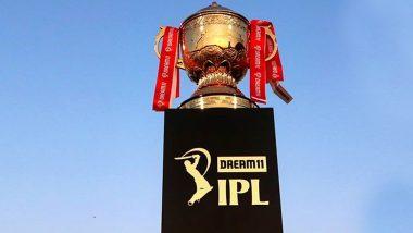 IPL 2020 Expensive Players Who Flopped: करोडो रुपये देऊन संघात घेतलेले 'हे' 5 खेळाडू आयपीएल 2020 मध्ये ठरले सुपर फ्लॉप