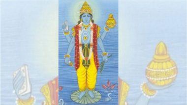 Ayurveda Day 2020: धन्वंतरी कोण होते? धनत्रयोदशी दिवशी आयुर्वेद दिवस का साजरा केला जातो