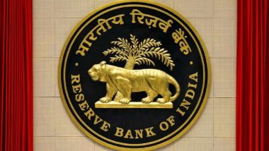 RBI ने केली Loan Moratorium ची घोषणा; लस उत्पादक आणि रुग्णालयांना मिळेल कर्ज