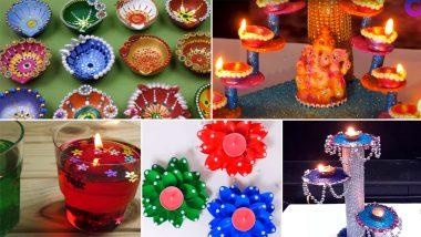 Diwali 2020 Diya Making Ideas: दिवाळीसाठी प्लॅस्टिकचे चमचे, सीडीज, प्लॅस्टिक बाटली पासून बनवा आकर्षक दिवे आकर्षक दिवे, Watch Videos