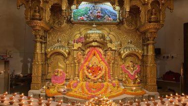 Shree Siddhivinayak Live Darshan and Aarti: कोविड 19 संसर्गामुळे प्रभादेवीचं सिद्धिविनायक मंदिर भाविकांना बंद; Shree Siddhivinayak Ganapati Temple App सह या ऑनलाईन प्लॅटफॉर्म घ्या थेट दर्शन