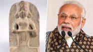 Mann Ki Baat: कॅनडातील श्री अन्नपूर्ण देवीची मूर्ती 100 वर्षानंतर पुन्हा भारतात येणार- पंतप्रधान नरेंद्र मोदी