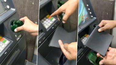 ATM मधून पैसे काढताना 'या' गोष्टींची घ्या काळजी अन्यथा होऊ शकते पैशांची चोरी, पाहा पोलिस निरीक्षकांचा माहितीपूर्ण व्हिडिओ