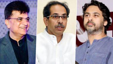 BJP Leaders on Electricity Bill Issue: वाढीव वीज बिलावरुन भाजप नेते किरीट सोमय्या, निलेश राणे यांची ठाकरे सरकारवर जोरदार टीका