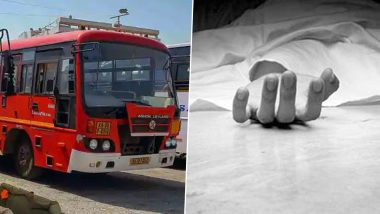 महाराष्ट्र: वेतन थकल्यामुळे रत्नागिरी आणि जळगाव मध्ये एसटी कर्मचा-याची आत्महत्या