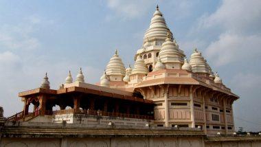 महाराष्ट्र: देहू मधील संत तुकोबांचे मंदिर 25 ते 26 नोव्हेंबर दरम्यान राहणार बंद, कोरोनाच्या पार्श्वभूमिवर मंदिर संस्थानाचा निर्णय