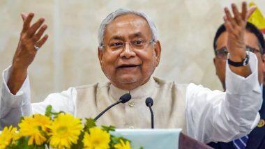 Nitish Kumar Oath Ceremony: नीतीश कुमार आज 7व्यांदा घेणार बिहारच्या मुख्यमंत्रीपदाची शपथ; होणार विक्रमाची नोंद