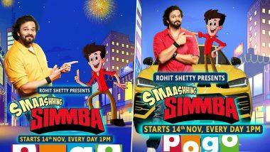 Rohit Shetty New Cartoon: बालदिनाचे औचित्य साधून रोहित शेट्टी चा 'Smashing Simmba' येणार बच्चे कंपनीच्या भेटीला, 'या' वाहिनीवर होणार प्रसारण