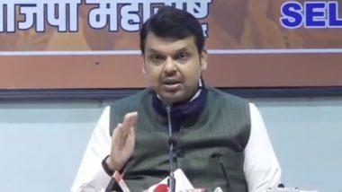 Maharashtra Winter Assembly Session 2020: महाराष्ट्राचे हिवाळी अधिवेशन दोन दिवसांऐवजी दोन आठवडे असावे, देवेंद्र फडणवीस यांची मागणी