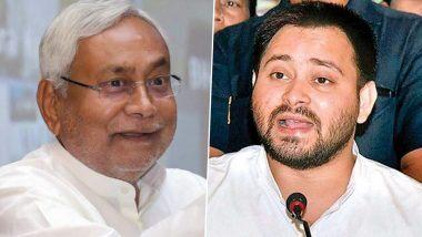 Bihar Assembly Elections 2020 Results: बिहार मध्ये NDA ला स्पष्ट बहुमत;RJD ठरला सर्वाधिक जागा जिंकणारा पक्ष
