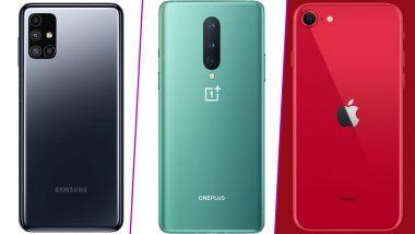 Dhanteras 2020 Offers: दिवाळी सेलमध्ये iPhone SE, Poco C3, Galaxy M51 आणि OnePlus 8 Series सह या स्मार्टफोनवर मिळत आहे भरगोस सूट