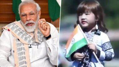 Esther Hnamte, 4 वर्षीय Mizoram च्या मुलीने गायलं 'वंदे मातरम'; मुख्यमंत्री, PM नरेंद्र मोदी यांच्यासह नेटकर्यांकडून कौतुकाचा वर्षाव (Watch Video)!