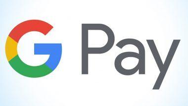 Google Pay च्या वेब अॅपवर जानेवारी 2021 पासून पेमेंट बंद; त्वरीत पैसे पाठवण्यासाठी आकारले जाऊ शकते शुल्क