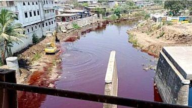 Waldhuni River: ठाण्यात वालधुनी नदीचे पाणी अचानक झाले रक्तासारखे लाल; माहिती देणाऱ्याला 1 लाखाचे बक्षीस जाहीर