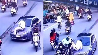 Nagpur: गाडी अडवण्याचा प्रयत्न केला असता वाहतूक पोलिसाला कारच्या बोनेटवरून फरफटत नेले; नागपुरात गुंडांच्या मुजोरीचे ज्वलंत उदाहरण (Watch Video)