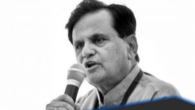 Ahmed Patel Passes Away: अहमद पटेल यांच्या निधनानंतर राष्ट्रपती रामनाथ कोविंद, पंतप्रधान नरेंद्र मोदी, अमित शाह, सोनिया गांधी, राहुल गांधी, संजय राऊत यांनी अशी दिली प्रतिक्रिया