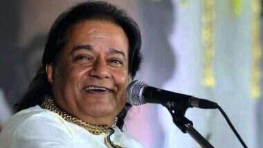 Anup Jalota Receives BA Degree: तब्बल 47 वर्षांनंतर वयाच्या 67 व्या वर्षी भजन गायक अनूप जलोटा यांना मिळाली 'बीए'ची डिग्री (See Photo)