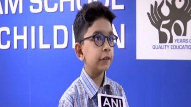 अहमदाबाद येथील 6 वर्षीय Arham Om Talsania ची मोठी कामगिरी; सर्वात लहान कॅम्प्युटर प्रोग्रामर म्हणून Guinness World Record मध्ये नोंद