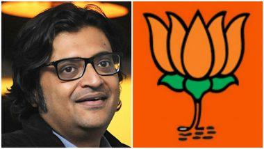 Arnab Goswami in Maharashtra Police Custody: अर्नब गोस्वामी अटक प्रकरणावर गृहमंत्री अमित शाह यांच्यासह भाजप नेत्यांनी काय दिली प्रतिक्रिया