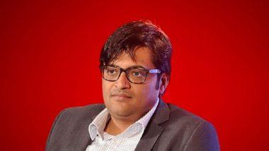 Arnab Goswami यांच्या अडचणीत वाढ; कारागृहात दररोज 3 तास पोलीस चौकशी केली जाणार