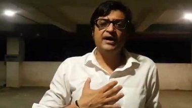 Anvay Naik Suicide Case: बॉम्बे हायकोर्टाकडून अंतरिम जामिन मिळण्यासाठी Arnab Goswami यांची सुप्रीम कोर्टात धाव