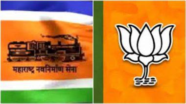 BMC Election 2022: मुंबई महापालिका निवडणुकीत मनसे-भाजप युती होणार का? विरोधी पक्षनेत्याने दिले हे उत्तर