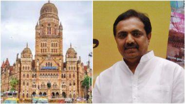 BMC Election 2022: जयंत पाटील यांचे महत्त्वपूर्ण विधान, मुंबई महापालिका निवडणुकीत भाजपची कोंडी होण्याची शक्यता