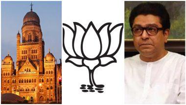 BMC Election 2022: भाजप-मनसे जवळीक युतीपर्यंत पोहोचणार का? मुंबई महापालिका निवडणुकीची रणनिती?