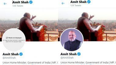 Amit Shah's Twitter Account Issue: केंद्रीय गृहमंत्री अमित शहा यांचे ट्विटर अकाउंट Restore केल्यानंतर Twitter ने दिले 'हे' स्पष्टीकरण