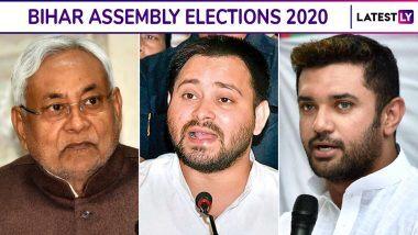 Exit Poll Results of Bihar Assembly Elections 2020: बिहार निवडणूक निकालात CNN News18-Today's Chanakya च्या अंदाजानुसार महागठबंधन 180 तर NDA 55 जागा जिंकणार