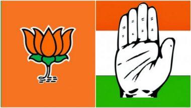 By-elections Results 2020: मध्य प्रदेश, उत्तर प्रदेश, कर्नाटक, गुजरात अनेक राज्यांत भाजप विजयी; काँग्रेस पक्षासह विरोधकांचा पराभव