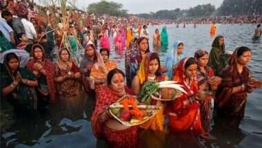 Chhath Puja in Pune and Pimpri Chinchwad: कोरोनाच्या पार्श्वभूमीवर पुणे, पिंपरी चिंचवड मध्ये सार्वजनिक ठिकाणी छटपूजेस मनाई, महापालिकेचा निर्णय
