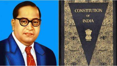 Constitution Day of India 2020: 26 नोव्हेंबर रोजी भारतीय संविधान दिवस का साजरा केला जातो?