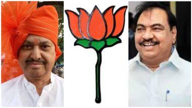 Jaysingrao Gaikwad Quits BJP: एकनथ खडसे, जयसिंगराव गायकवाड यांच्या राजीनाम्याने मराठवाड्यात भाजपची कोंडी? राजकीय समिकरणे बदलण्याची शक्यता