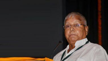 Lalu Prasad Yadav: लालू प्रसाद यादव यांची प्रकृती बिघडली, Bihar Assembly Election 2020 मुळे मानसिक तणाव वाढला, डायलिसिस करावे लागण्याची शक्यता