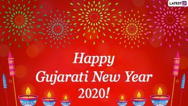 Gujarati New Year 2020 & Saal Mubarak Greetings: गुजराती नववर्षाच्या शुभेच्छा Messages, Wishes द्वारा शेअर करत स्वागत करा नव्या वर्षाचं