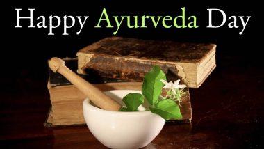 Happy Ayurveda Day 2020 HD Images: आयुर्वेद दिननिमित्त धन्वंतरी जयंती शुभेच्छा देण्यासाठी WhatsApp Stickers, Facebook Messages & Instagram Stories, साजरी करा धनत्रयोदशी