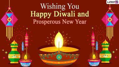 Happy Diwali & New Year Images: दिवाळी,नववर्ष निमित्त WhatsApp,Facebook Messages द्वारा शुभेच्छा देत साजरा करा नव्या विक्रम संवत्सराचा पहिला दिवस