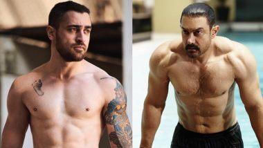 Aamir Khan चा भाचा Imran Khan याचा अभिनय क्षेत्राला रामराम!