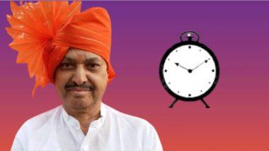 Jaysingrao Gaikwad Quit BJP: भाजपला हादरा, आणखी एक केंद्रीय माजी मंत्री राष्ट्रवादी काँग्रेस पक्षाच्या गळाला, शरद पवार यांच्या उपस्थितीत पक्ष प्रवेश