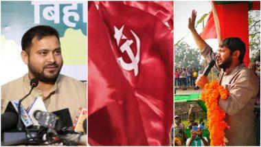 Left parties in Bihar: कन्हैय्या कुमार यांची जादू, तेजस्वी यादव यांची खेळी कामी आली, बिहारमध्ये डाव्या पक्षांची मुसंडी
