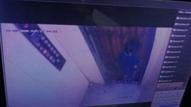 Mumbai: धक्कादायक! धारावीत 5 वर्षीय मुलाचा लिफ्टमध्ये अडकून मृत्यू