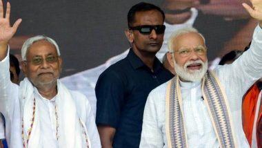 JD(U) Chief Nitish Kumar च पुन्हा होणार बिहारचे मुख्यमंत्री; NDA नेतेपदी निवड