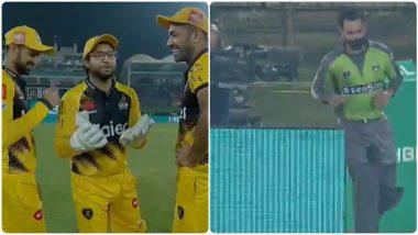 PSL 2020 प्ले-ऑफच्या पेशावर आणि लाहोर मॅचदरम्यान पाकिस्तानी खेळाडूला आली 'लघुशंका', ऑन कॅमेरा खेळाडूंनी केलं ट्रोल; व्हिडिओ तुम्हालाही होईल हसू अनावर