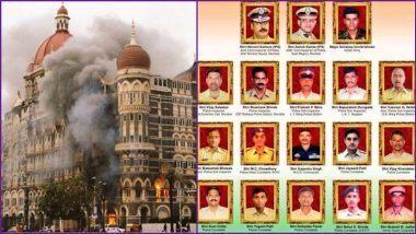 26/11 Mumbai Attack: मुंबई दहशतवादी हल्ल्याला 12 वर्ष पूर्ण! नेटकऱ्यांनी सोशल मीडियावर शहीदांसह निष्पाप बळींना वाहिली श्रद्धांजली