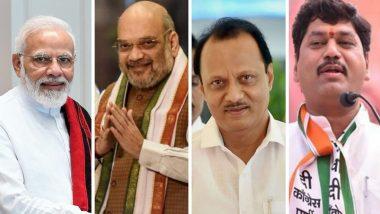 Diwali 2020: पंतप्रधान नरेंद्र मोदी, अमित शहा, जेपी नड्डा, अजित पवार, धनंजय मुंडे यांच्यासह 'या' नेत्यांनी दिल्या दिवाळीच्या शुभेच्छा