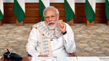 PM Narendra Modi Meeting Today: पंतप्रधान नरेंद्र मोदी यांची व्हिडिओ कॉन्फरन्सद्वारे राज्याच्या मुख्यमंत्र्यांसह बैठक, 'या' मुद्यांवर होऊ शकते चर्चा
